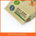 Personalizado lado posterior sellado gusset baratos kraft bolsas de papel para las nueces