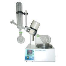 Precio al por mayor de vacío de laboratorio Mini evaporador rotativo
