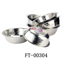 Stainless Steel Oil Basin (FT-00304)