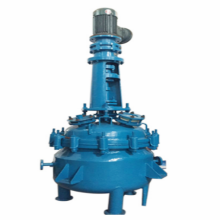 Reaction Tank with Helical Pin Gear Speed Reducer