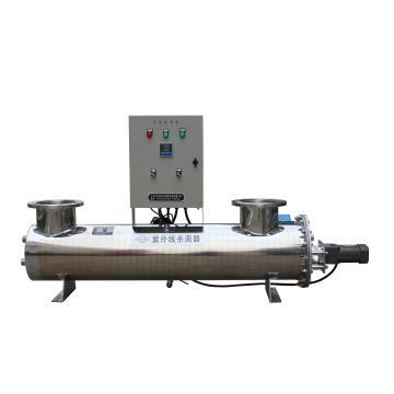 Stérilisateur UV efficace contre les bactéries libres flottant dans le traitement de l'eau