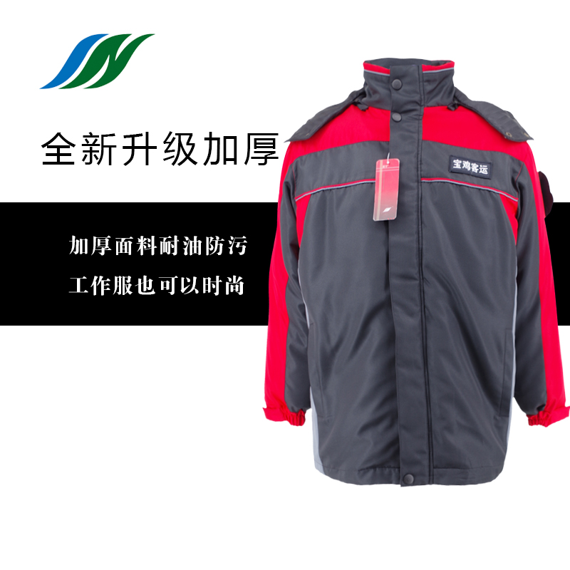 Winter Useful Upper Coat