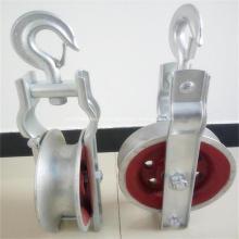 Bloco de cabo de suspensão pequeno e equipamento