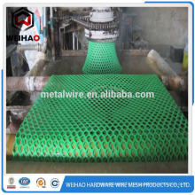 Green hdpe Maille métallique à plat