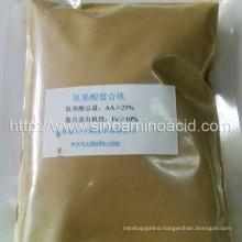 Amino Acid Chelate Fe for Animal Feed Additive