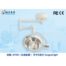Medical halogen surgical lamp