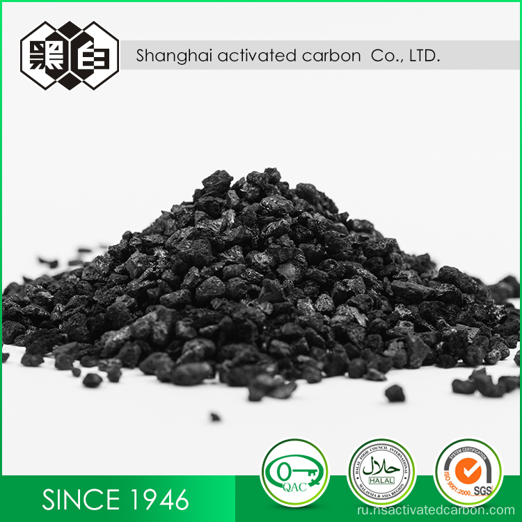 """world activated carbon market to 2018 The report """"world activated carbon to 2018"""" by freedonia group is now available at rnrmarketresearch com contact sales@rnrmarketresearch com with """"world activated carbon to 2018″ """" in subject line and your contact details to purchase this report or get your questions answered."""