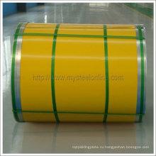 Высокопрочная стальная катушка с антикоррозионным покрытием