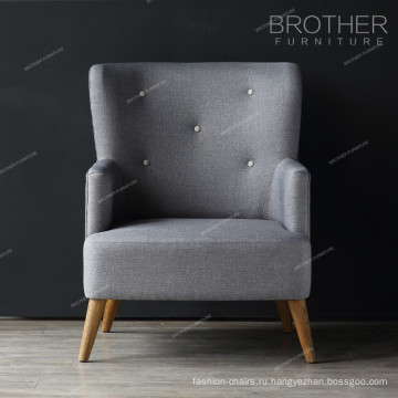 Бытовой мебелью гостиной одно кресло акцент стулья с оружием