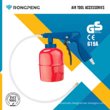 Rongpeng 619A Air Under Coating Gun
