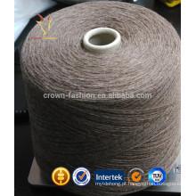 Alta qualidade volumosos fios de caxemira máquina de tricô da China