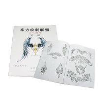 Livres chauds de tatouage de design animal de 2016