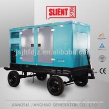 4 колеса трейлера Молчком и портативный дизельный генератор мощностью 150 кВт