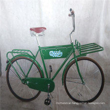 Adult Vintage Gift Bike Advertising Bicycle with Logo Customize Own Bicycle Promotion Bicycles