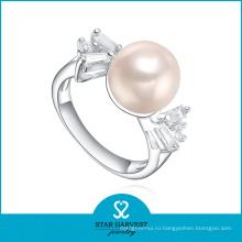 Свадебное перстень с перламутром (SH-R0614)