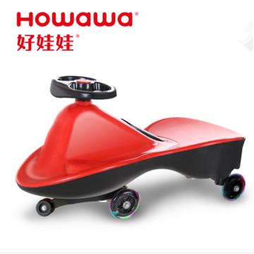 Trẻ em mới nhất Twist Car Magic Ride On