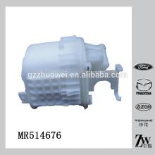 Filtro de combustible auto del motor para Mitsubishi Outlander MR514676