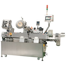 Laptop Tablet Mobile Phone Screen Protector Manufacturing Machine with Auto Labeling