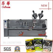 Machine horizontale automatique de remplissage et de cachetage (AH-S180T)