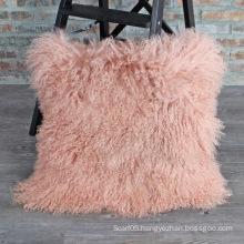 mongolian lamb fur pillow cases
