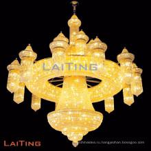 Большой отель Люстра Кристалл лампы для продажи античное золото хрустальная люстра