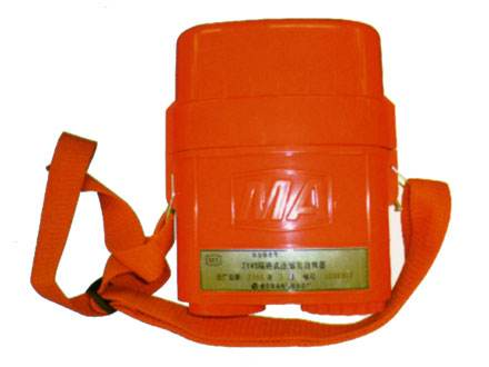 isolated compressed oxygen self rescuer