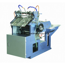 Полный Автоматический формируя машину конверте (АЧБ-210)
