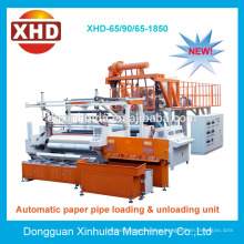 5 layer co-extrusion stretch film making machinery