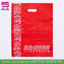 best service for pbat opaque die cut bag