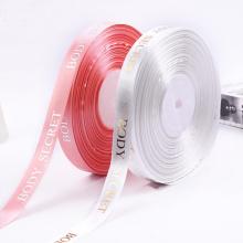 Brand Name Ribbons Silk 100% Polyester Satin Ribbon Custom Logo Printed for craft