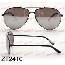 7b4ffcd679841 النظارات الشمسية المعدنية، الصين النظارات الشمسية المعدنية المورد ...