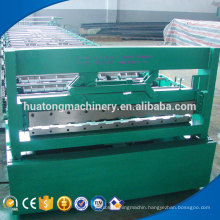 High efficient steel press molding roll forming machine