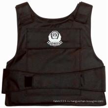 NIJ Iiia UHMWPE пуленепробиваемый жилет для полиции
