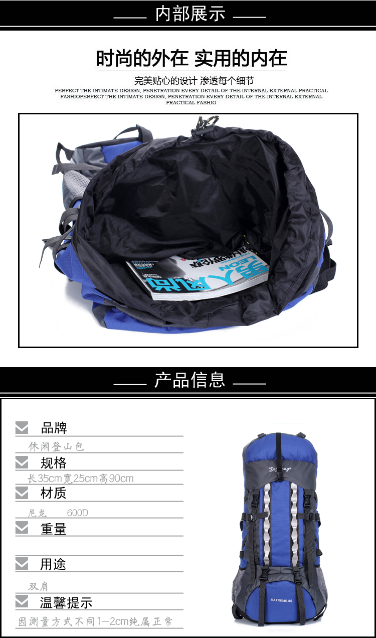 wholesale custom outdoor backpack