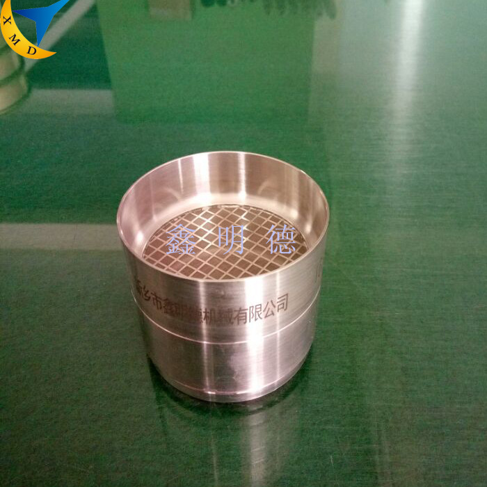 Electric Forming Test Sieve