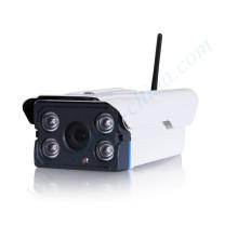 High Definition Megapixel Outdoor wasserdichte IP Wireless Kamera (IP-8822HW)