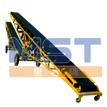 Mobile rubber belt conveyor