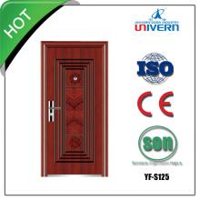 Metal Door Yf-S125
