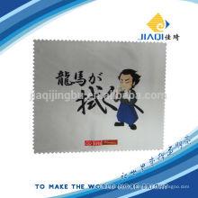 Tissu en microfibre polyester polyester 160 g