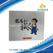 160gsm polyester microfiber fabric