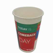 Customized Cold Drinking Beverage Paper Cup