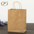 Biodegradable packaging craft paper bag for shopping