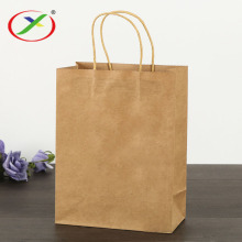 Kraft shopping paper bags for supermarket