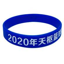 Custom Printing Design Your Own Activity Silicone Wristband