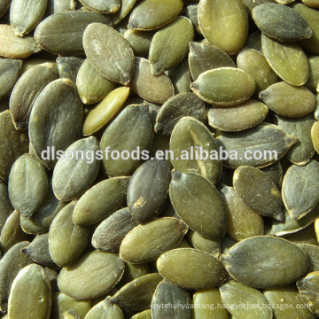 Lady Nail Pumpkin Seeds Kernel/ GWS