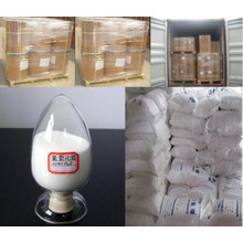 Alta qualidade! ! ! CAS 1310-65-2 Hidróxido de Lítio