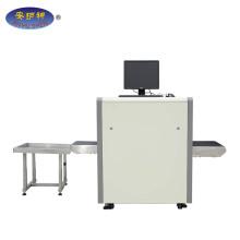 système de radiographie de détection de bagages de x-ray machines de sécurité numérique pour l'aéroport