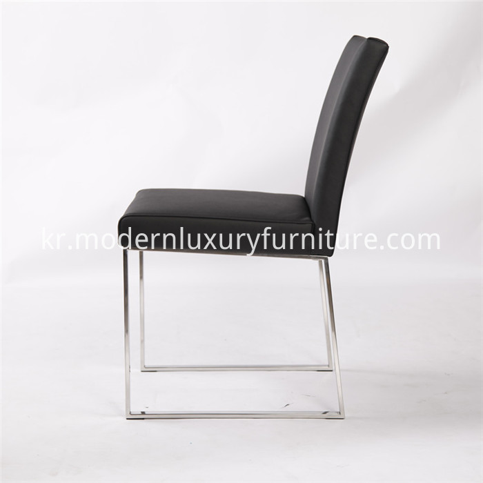 Modern Dining Chair
