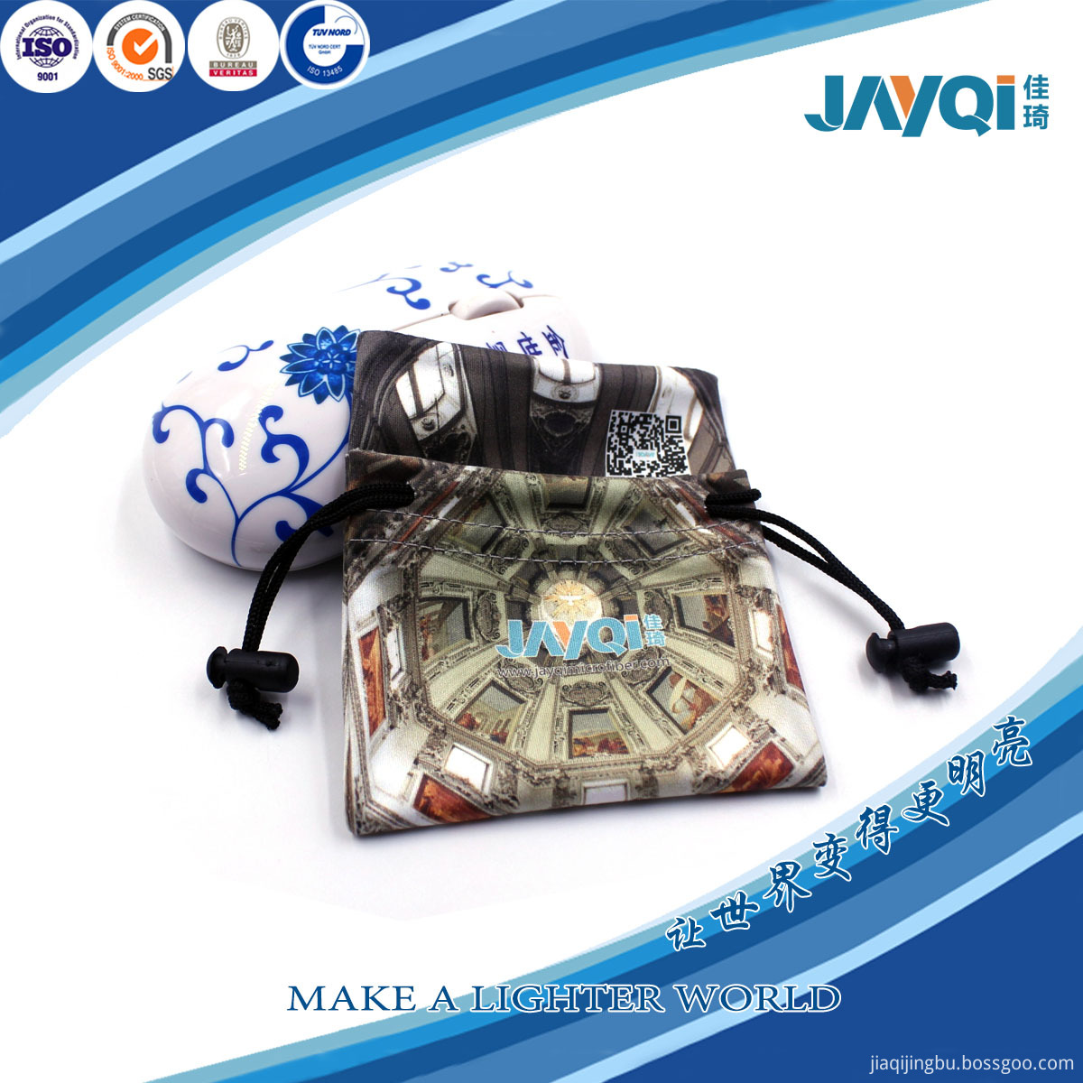 Digital Print Microfibra Glasses Pouch