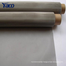 25 micron stainless steel wire mesh, 500 micron stainless steel wire mesh 0.5mm